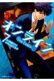 オンライン The Comic (7)