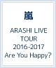 ARASHI LIVE TOUR 2016-2017 Are You Happy?(通常盤)