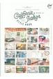 カリフォルニア・インテリア・スタイル・ブック・アーカイブス (1)