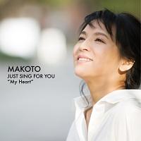 デズリー『Just Sing For You Vol.1 ~My Heart~』