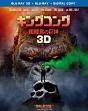 キングコング:髑髏島の巨神 3D&2Dブルーレイセット (デジタルコピー付)