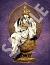 最遊記 RELOAD BLAST 第1巻【Blu-ray】[MFXC-0019][Blu-ray/ブルーレイ]