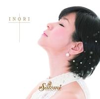 Satomi『祈り』