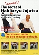 Amazing!The secret of Hakkoryu Jujutsu Explains its system of ac