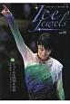 Ice jewels 羽生結弦スペシャルインタビュー フィギュアスケート・氷上の宝石(6)