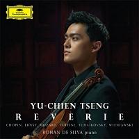 オリヴァー・ヒルシュビーゲル『REVERIE~ヴァイオリン小品集』