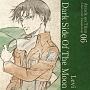 TVアニメ「進撃の巨人」キャラクターイメージソングシリーズ 06 Dark Side Of The Moon