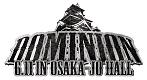 DOMINION2017.6.11 in OSAKA-JO HALL