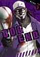 DOG END (3)
