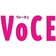 VOCE 2017.8 ×エルバビーバ バスソルト&ボディオイル 特別セット