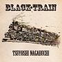 BLACK TRAIN(DVD付)