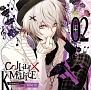 Collar×Malice Character CD vol.2(通常盤)