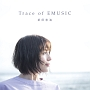 Trace of EMUSIC(BD付)