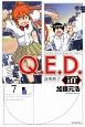 Q.E.D.iff-証明終了- (7)