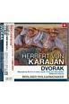 カラヤン/ドヴォルザーク:交響曲第9番「新世界より」・スラヴ舞曲集