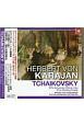 カラヤン/チャイコフスキー:バレエ組曲「くるみ割り人形」・「白鳥の湖」/他