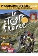 ツール・ド・フランス 公式プログラム 2017