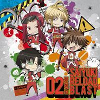 TVアニメ「最遊記RELOAD BLAST」ドラマCD 第2巻