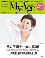 MyAge 2017夏(12)