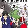 武装少女マキャヴェリズム ミュージック・コレクションVol.2