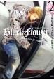 Black Flower (2)