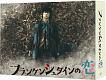 フランケンシュタインの恋 Blu-ray BOX
