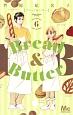 Bread&Butter (6)