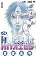 HUNTER×HUNTER (34)