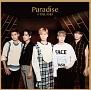 Paradise(A)(DVD付)