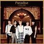 Paradise(B)(DVD付)
