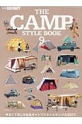 THE CAMP STYLE BOOK 別冊GO OUT