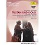 ワーグナー:楽劇《トリスタンとイゾルデ》