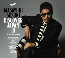 DISCOVER JAPAN III ~the voice with manners~