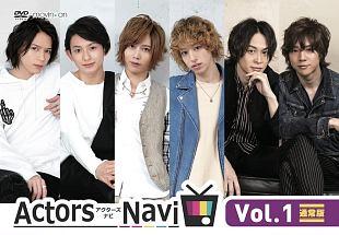 ActorsNavi Vol.1