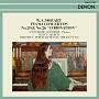 モーツァルト:ピアノ協奏曲 第20番/第26番≪戴冠式≫