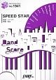 SPEED STAR by GARNiDELiA~「劇場版 魔法科高校の劣等生 星を呼ぶ少女」主題歌