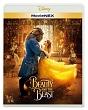 美女と野獣 MovieNEX(BD+DVD)