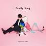 Family Song(通常盤)