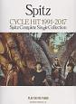 ピアノ弾き語り スピッツ/CYCLE HIT 1991-2017 Spitz Complete Single Collection