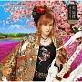 美旋律 〜Best Tune Takamiy〜(B)(DVD付)