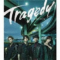 KAT-TUN『TRAGEDY』