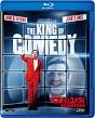キング・オブ・コメディ 製作30周年記念版