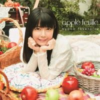 竹達彩奈『apple feuille』
