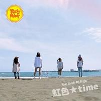 虹色☆time