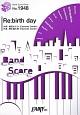 Re:birth day/Roselia
