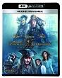 パイレーツ・オブ・カリビアン/最後の海賊 4K UHD MovieNEX