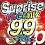 THE MEGAMIX 99 -Surprise- Mixed by DJ HIROKI