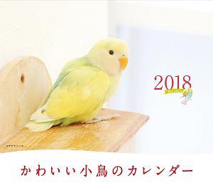 ミニカレンダー かわいい小鳥のカレンダー 2018
