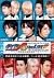 ダイヤのA The LIVE V<Blu-ray版>[PCXG-50359][Blu-ray/ブルーレイ]