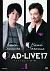 「AD-LIVE2017」第1巻(鈴村健一×てらそままさき)[ANSX-10101/2][Blu-ray/ブルーレイ]